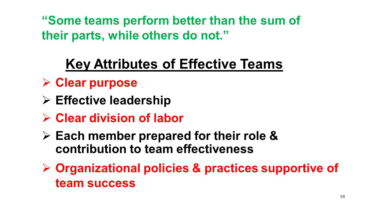 Some teams perform better than the sum of