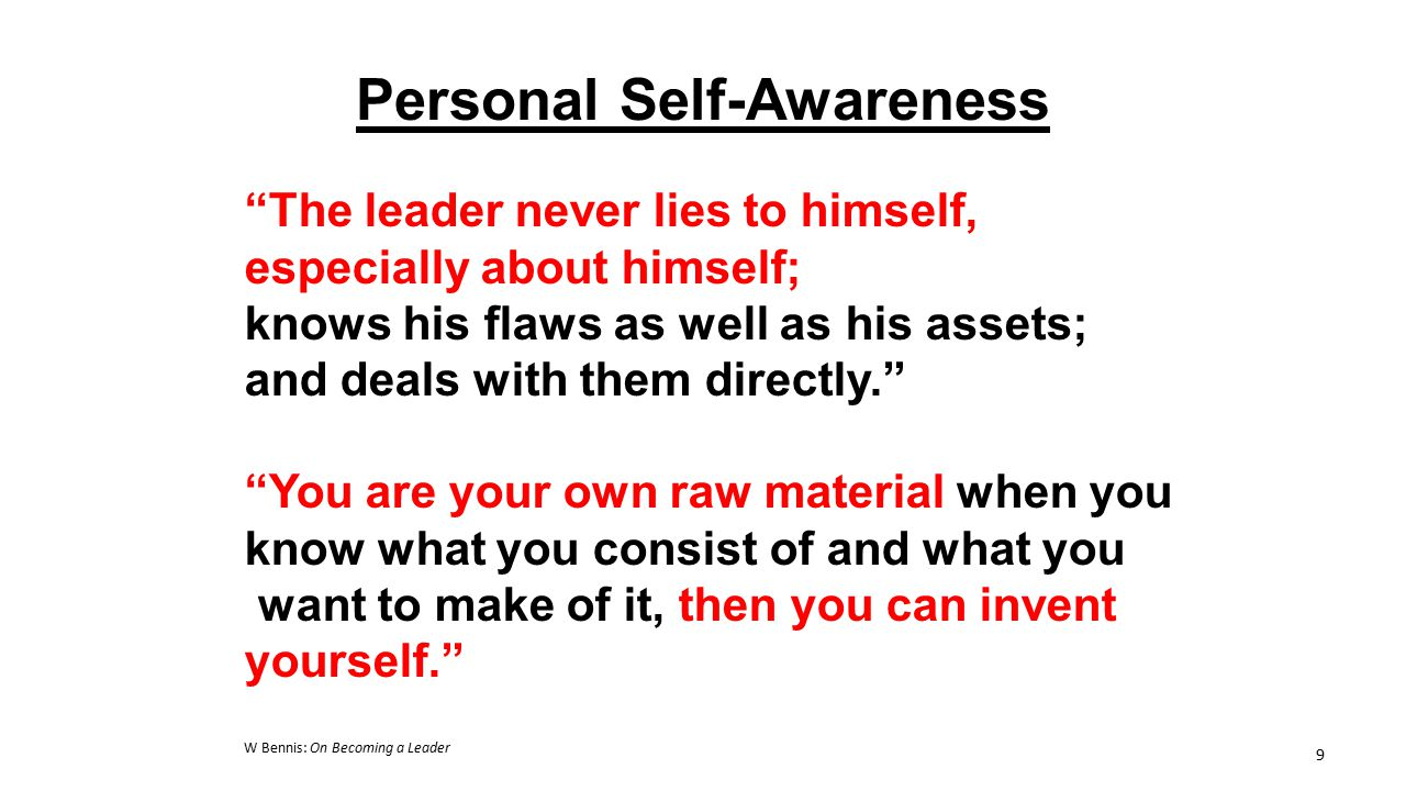 Personal Self-Awareness