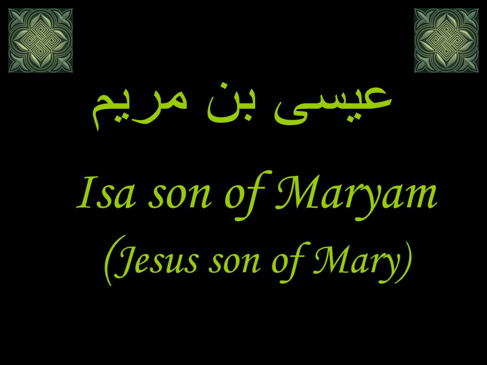 Isa son of Maryam (Jesus son of Mary)