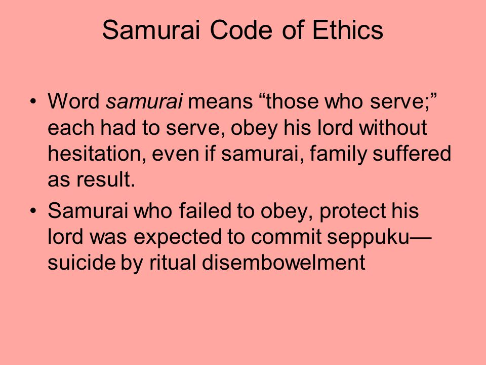 Samurai Code of Ethics