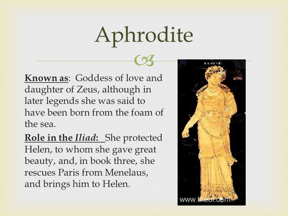 aphrodite and paris relationship questions