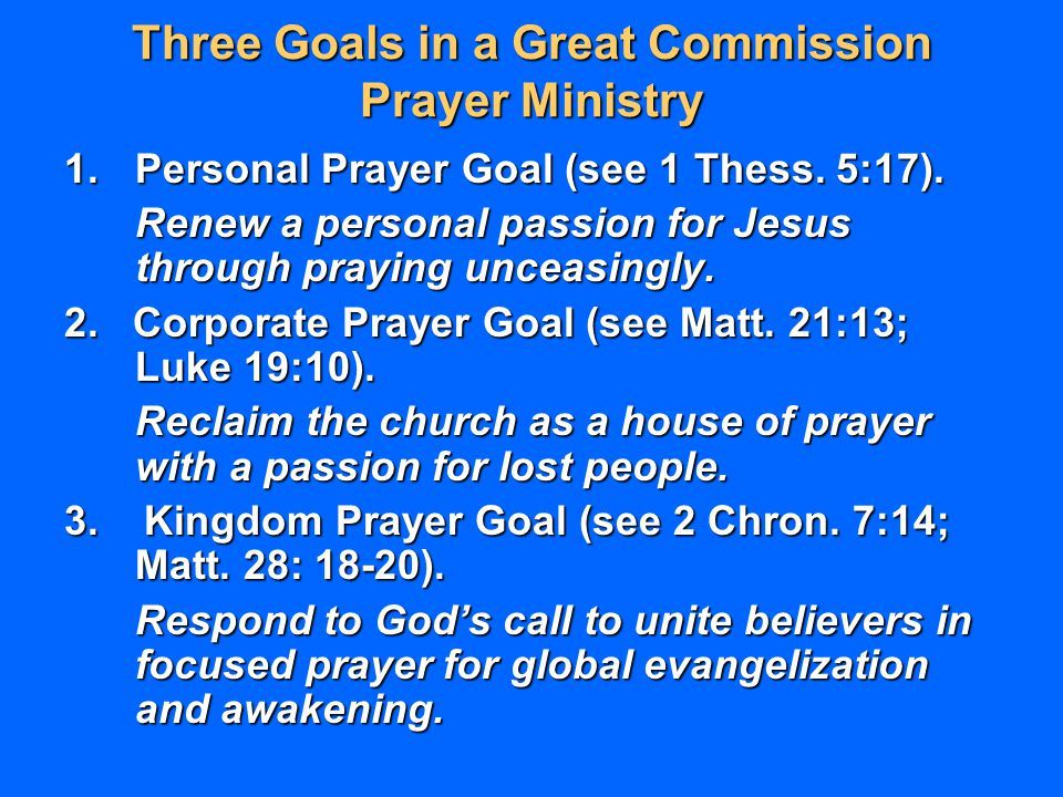 Three Goals in a Great Commission Prayer Ministry
