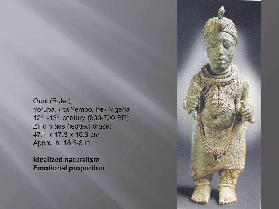 Ooni (Ruler), Yoruba, (Ita Yemoo, Ife) Nigeria. 12th -13th century (800-700 BP) Zinc brass (leaded brass)