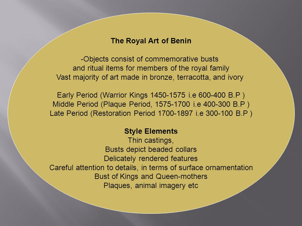 The Royal Art of Benin Style Elements