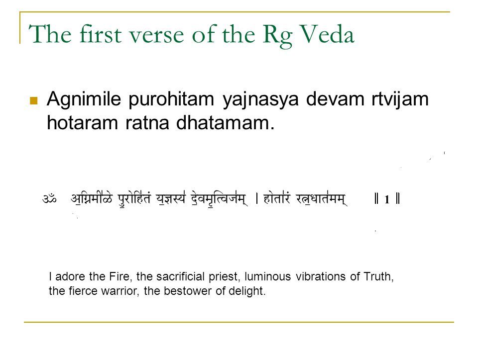 The first verse of the Rg Veda