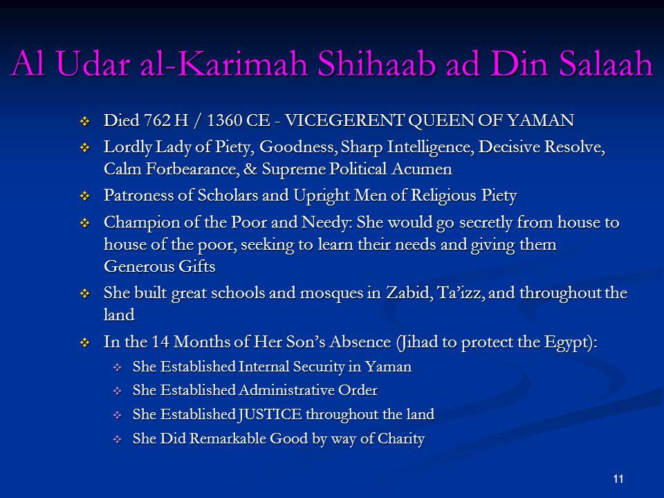 Al Udar al-Karimah Shihaab ad Din Salaah