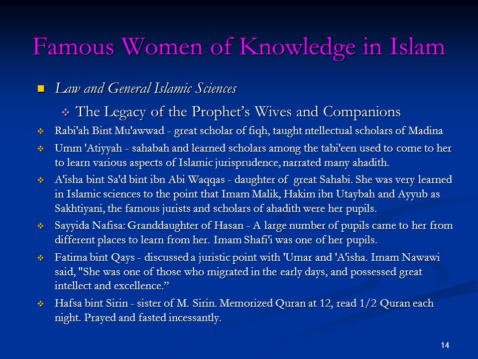 Famous Women of Knowledge in Islam