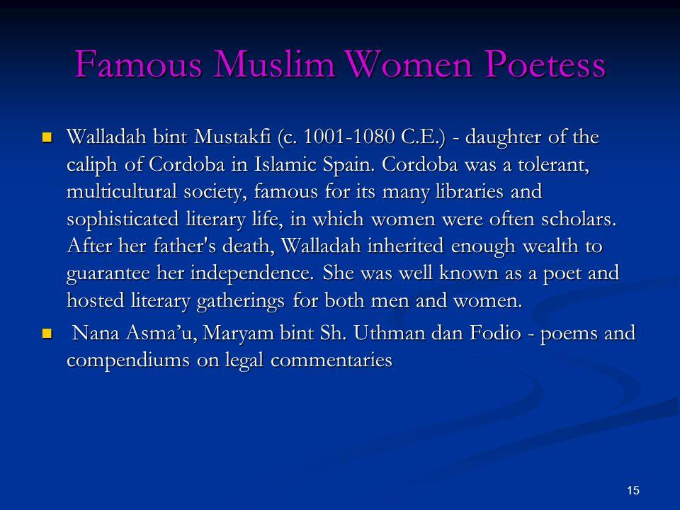 Famous Muslim Women Poetess