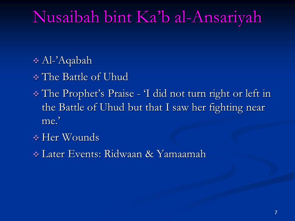 Nusaibah bint Ka'b al-Ansariyah
