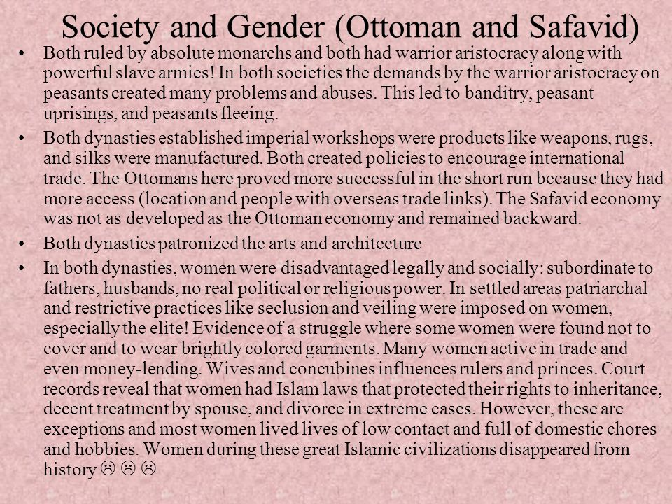 Society and Gender (Ottoman and Safavid)