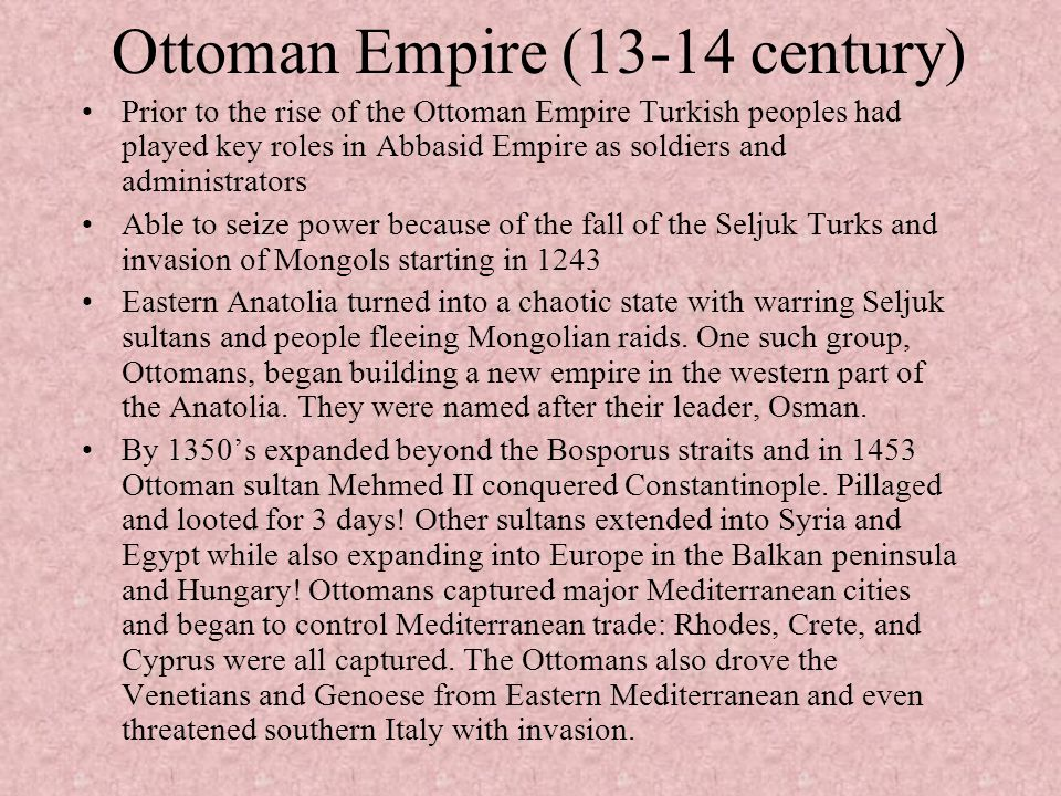 the history of the expansion and military tactics of the ottoman empire A level history a  convincing about the impact of the battle of lepanto on the  ottoman empire [30]  of government was the main reason why the ottomans  were able to expand their  answers might argue that ottoman military tactics  and.