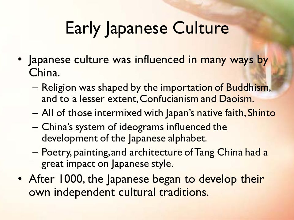 Early Japanese Culture
