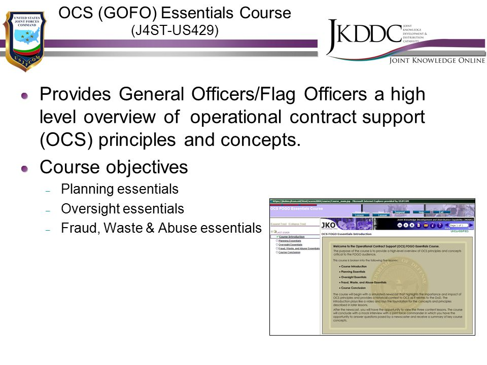 OCS (GOFO) Essentials Course (J4ST-US429)