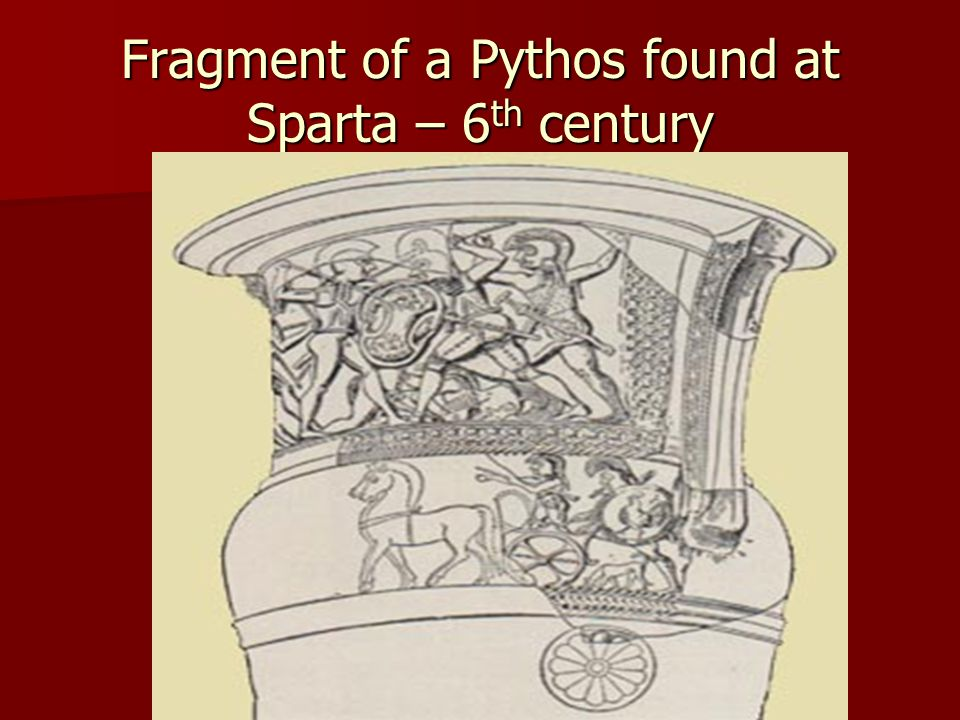 Fragment of a Pythos found at Sparta – 6th century