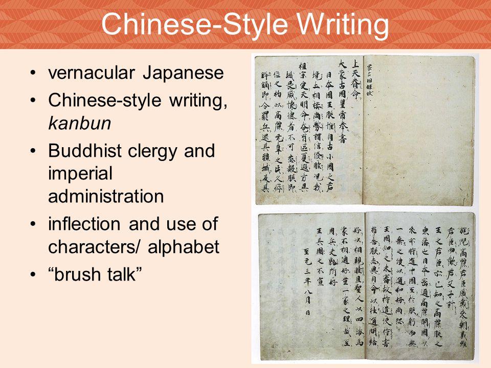 Chinese-Style Writing