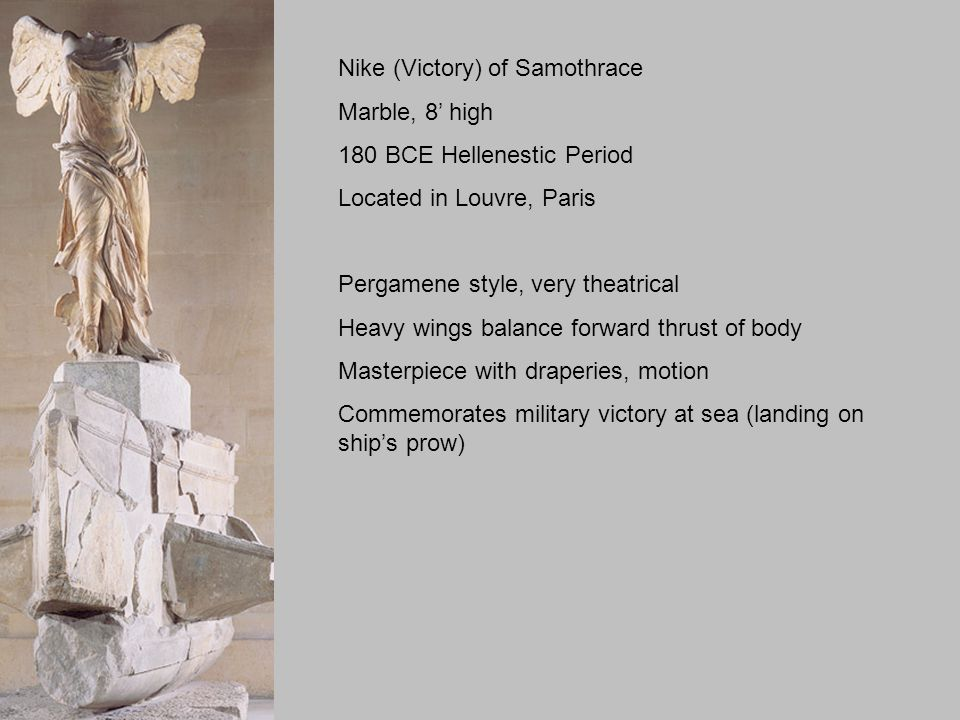 Nike (Victory) of Samothrace Marble, 8' high