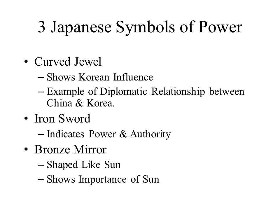 3 Japanese Symbols of Power