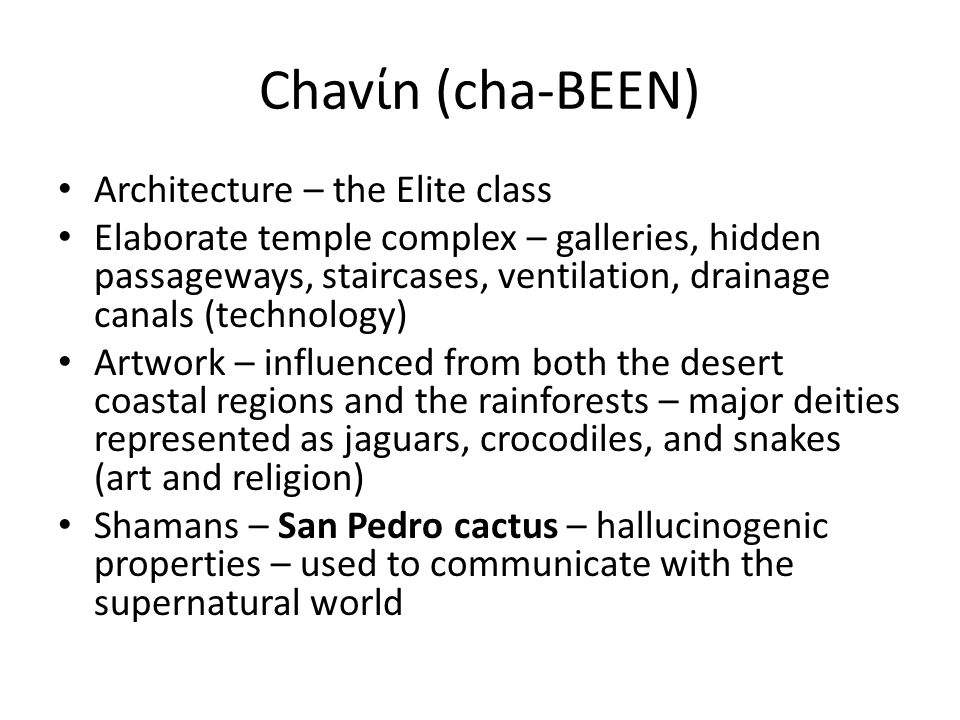 Chavίn (cha-BEEN) Architecture – the Elite class