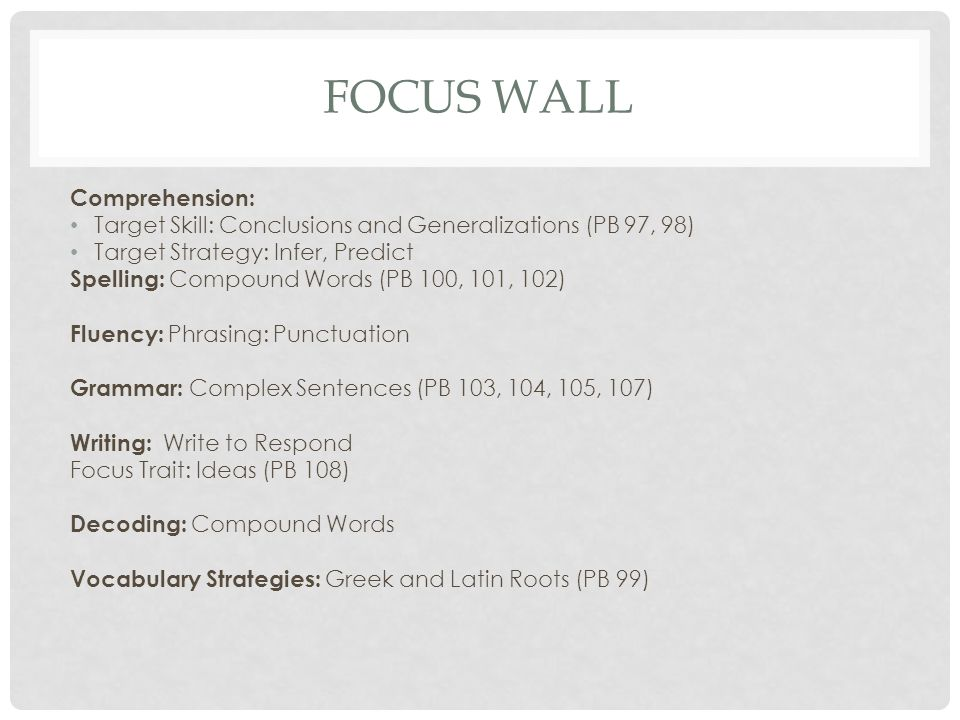 Focus Wall Comprehension: