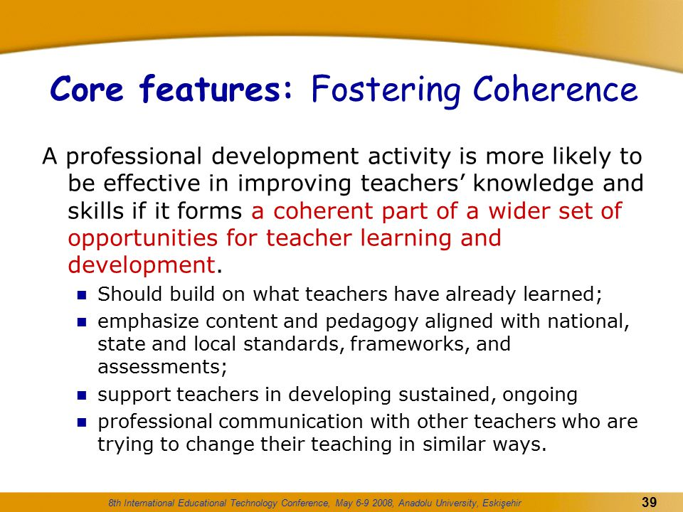 Core features: Fostering Coherence