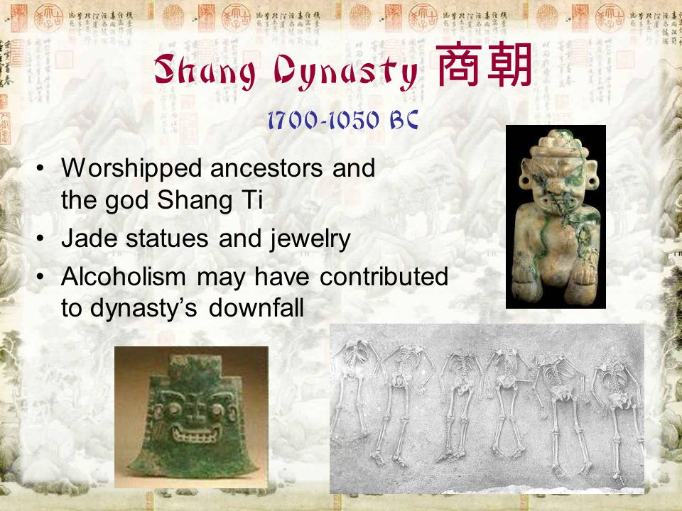 Shang Dynasty 商朝 1700-1050 BC Worshipped ancestors and the god Shang Ti. Jade statues and jewelry.