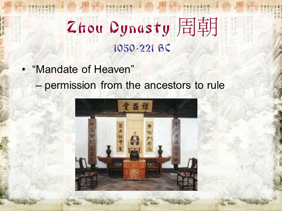 Zhou Dynasty 周朝 1050-221 BC Mandate of Heaven