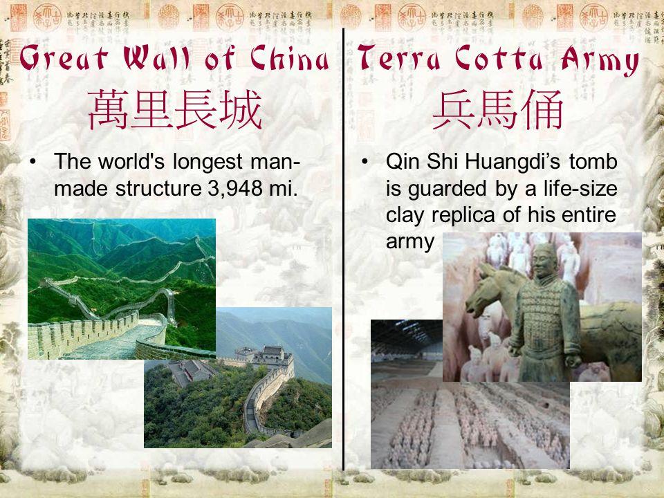 Great Wall of China 萬里長城