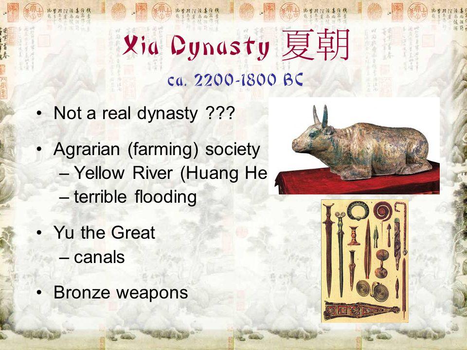 Xia Dynasty 夏朝 ca. 2200-1800 BC Not a real dynasty