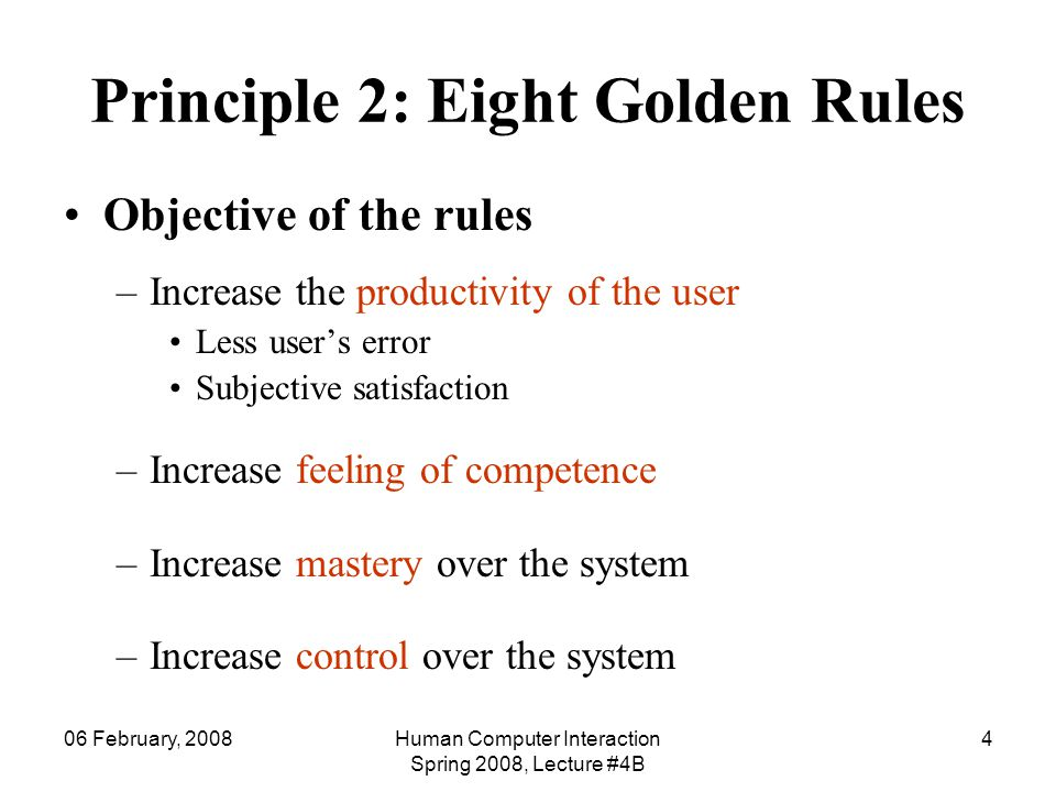 Principle 2: Eight Golden Rules