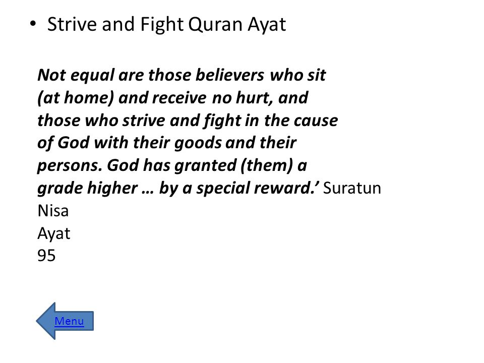 Strive and Fight Quran Ayat