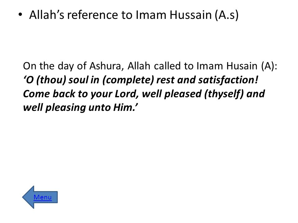 Allah's reference to Imam Hussain (A.s)