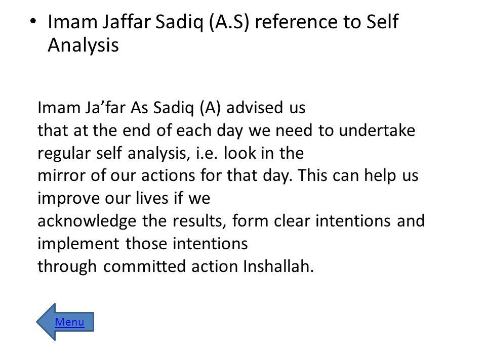 Imam Jaffar Sadiq (A.S) reference to Self Analysis