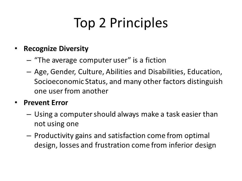 Top 2 Principles Recognize Diversity