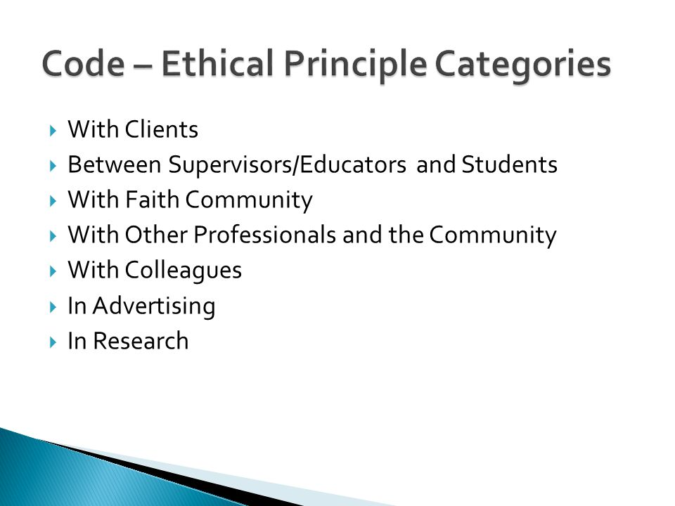 Code – Ethical Principle Categories