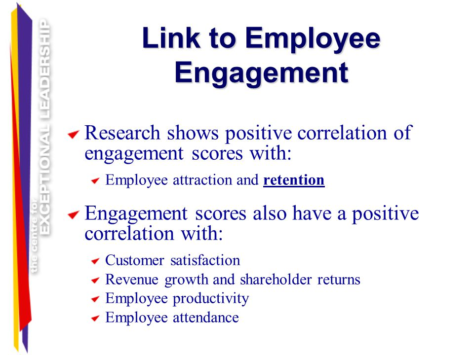 Link to Employee Engagement