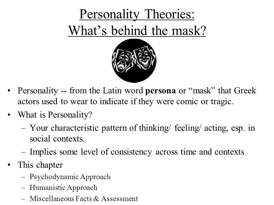 Personality Theories: What's behind the mask