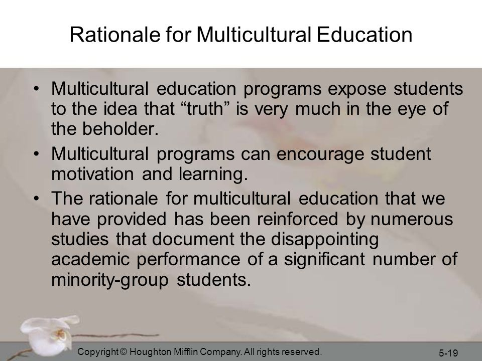 Rationale for Multicultural Education