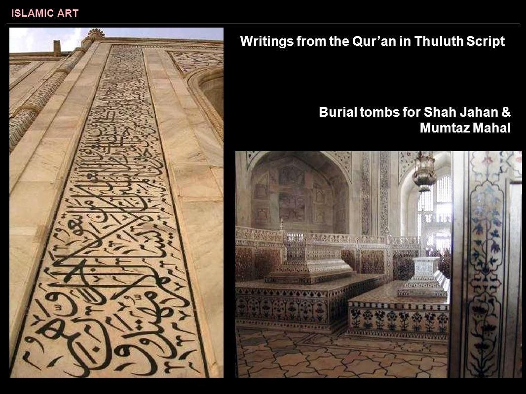 Writings from the Qur'an in Thuluth Script