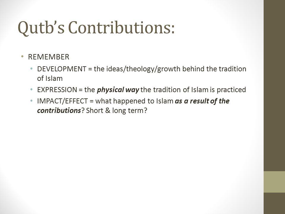 Qutb's Contributions:
