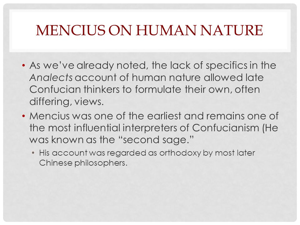 Mencius on Human Nature