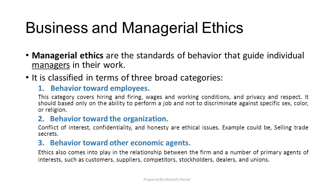 ethical performance and relationship building in retailing business