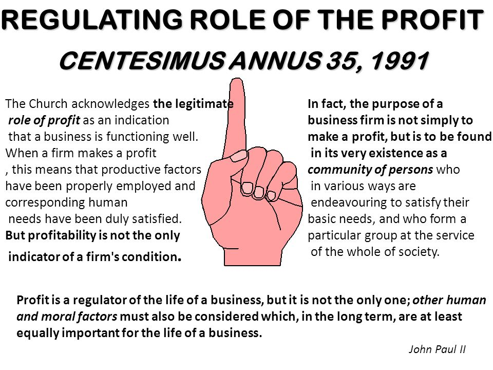 REGULATING ROLE OF THE PROFIT