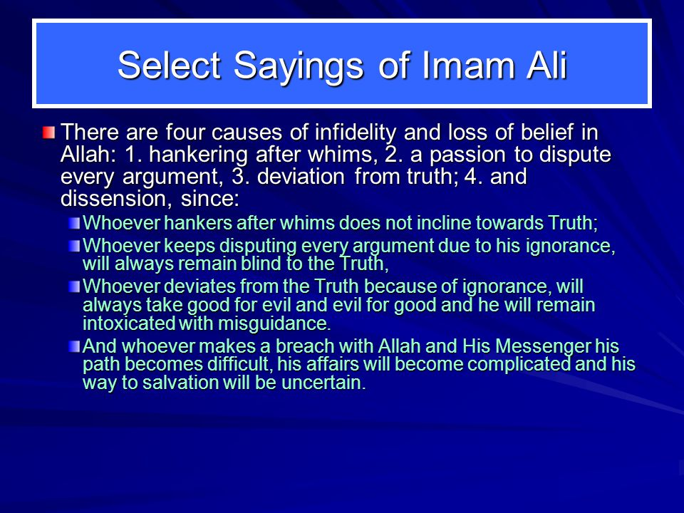 Select Sayings of Imam Ali