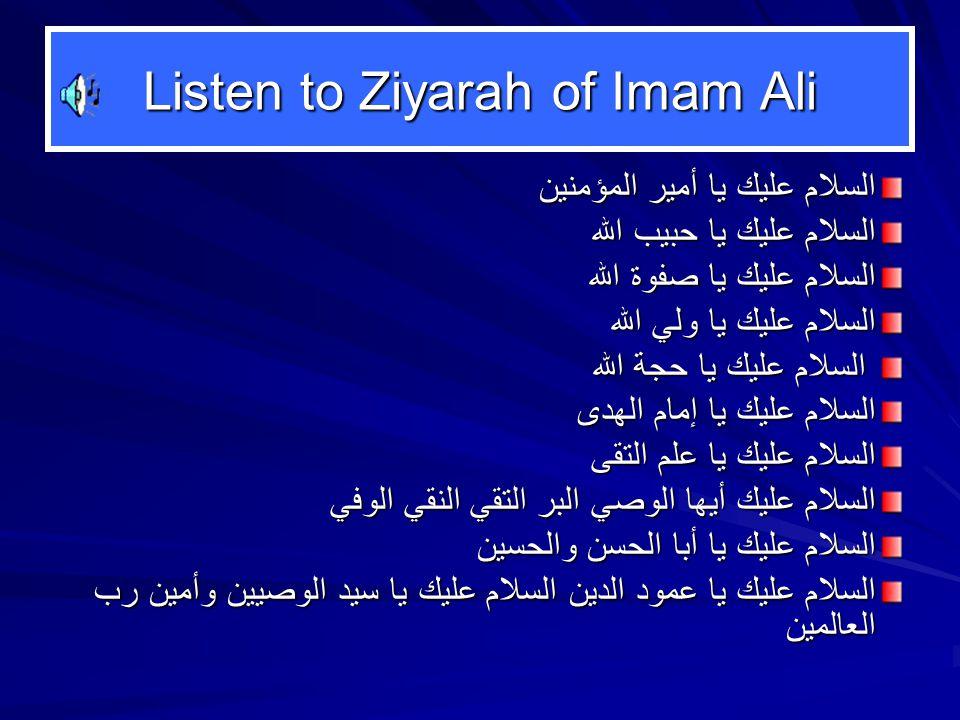 Listen to Ziyarah of Imam Ali