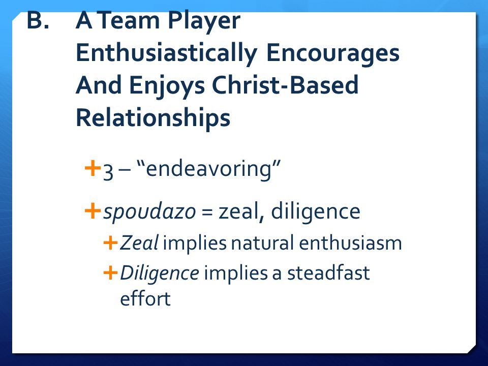 B. A Team Player Enthusiastically Encourages And Enjoys Christ-Based Relationships