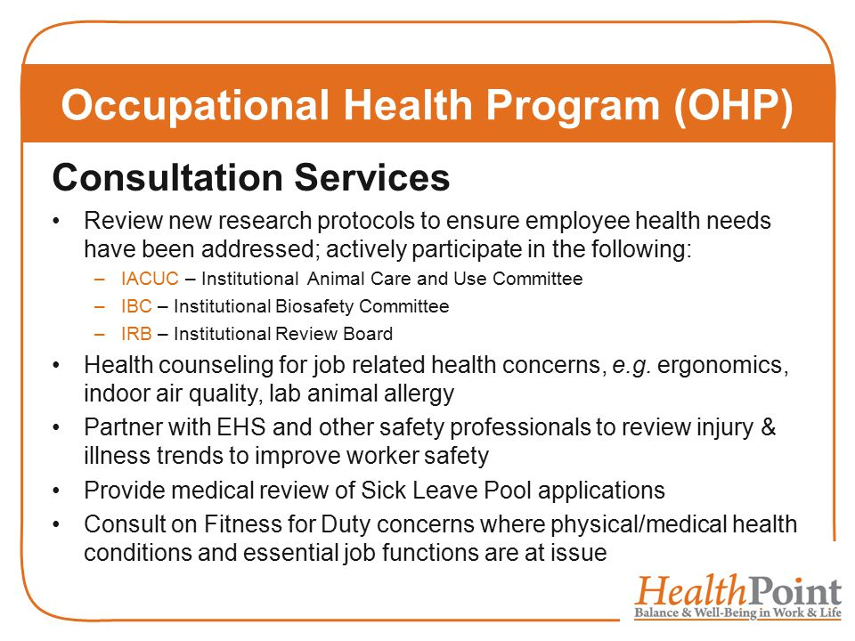 Occupational Health Program (OHP)