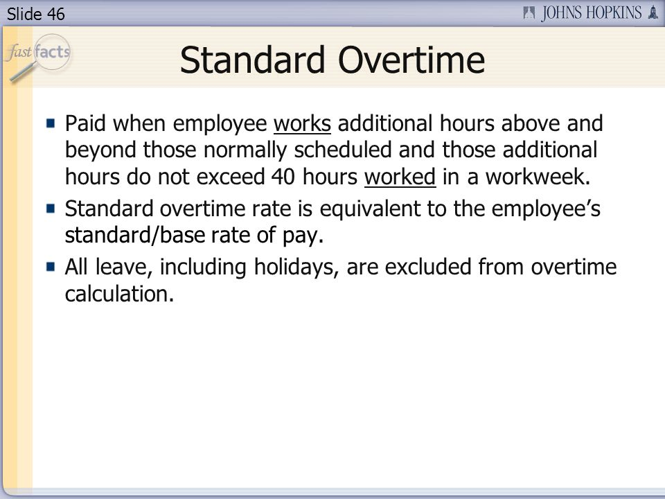 Standard Overtime
