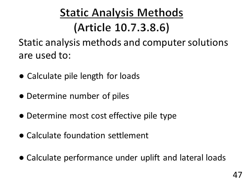 Static Analysis Methods (Article 10.7.3.8.6)