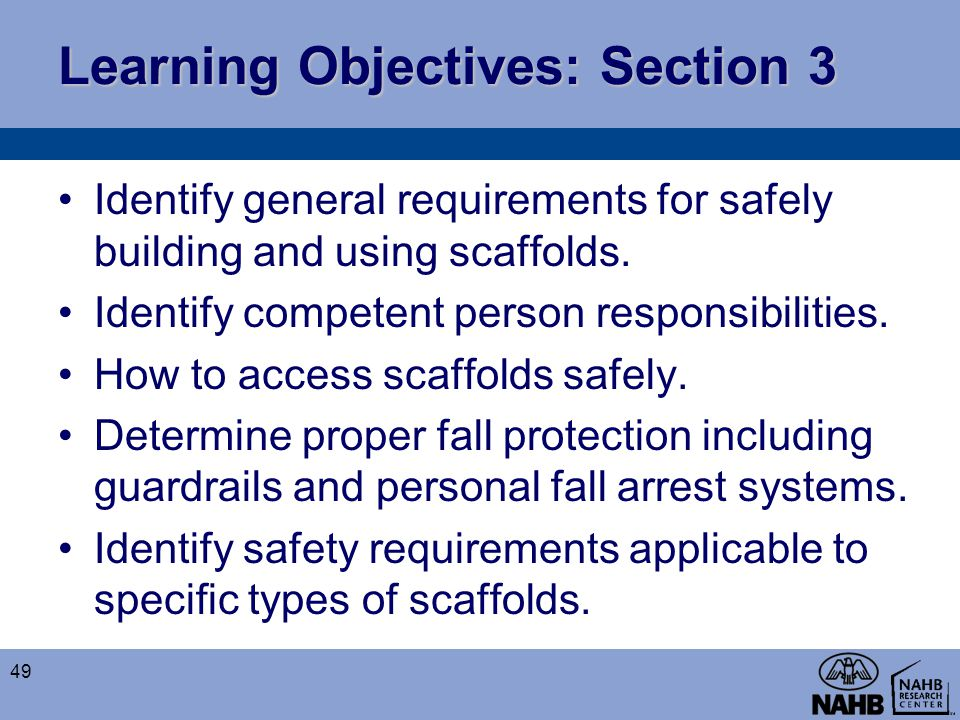 Learning Objectives: Section 3