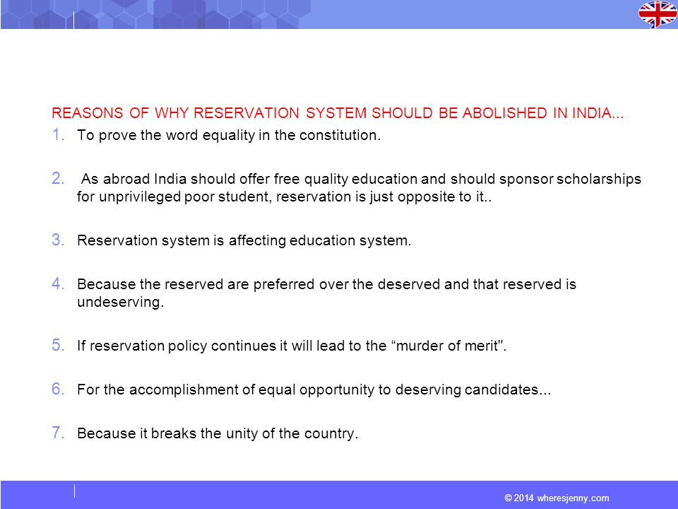 REASONS OF WHY RESERVATION SYSTEM SHOULD BE ABOLISHED IN INDIA...
